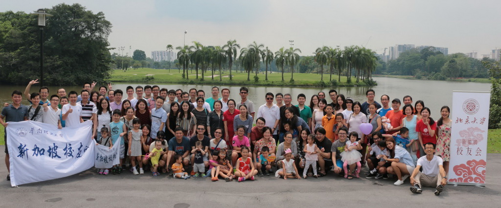 2016-family-day